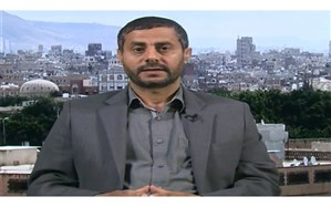 جنبش انصار الله یمن مذاکرات با سعودی ها را تایید کرد