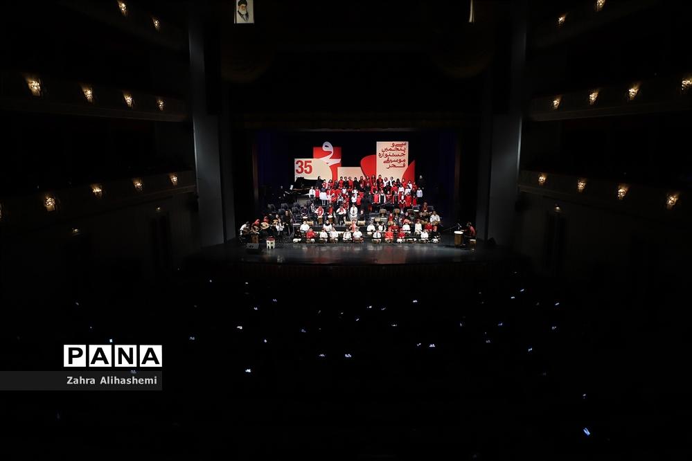 ششمین شب جشنواره موسیقی فجر