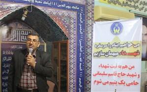 پویش جذب ۱۵۰۰ حامی جدید اکرام و محسنین در شهرستان بوشهر