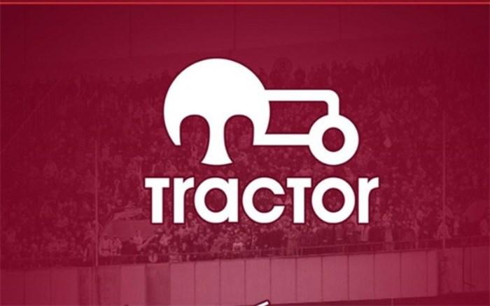 باشگاه تراکتور