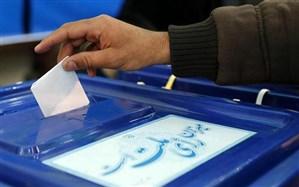 ۷۶ صندوق در شاهیندژ برای اخذ رای در نظر گرفتهشد