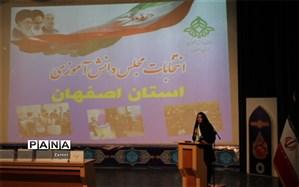 انتخابات مجلس و پارلمان دانش آموزی اصفهان در بخش دختران