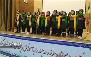 برگزاری جشنواره سی و هشتمین دوره مسابقات هنرهای آوایی ، نقالی و قصه گویی منطقه 7