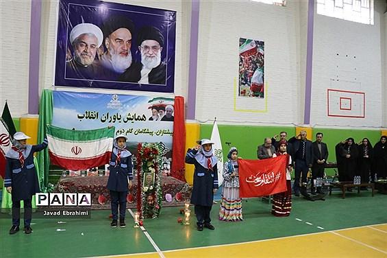 همایش یاوران انقلاب در ناحیه 6 مشهد