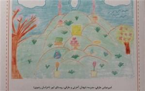 نقاشیهای کودکان محروم کارت تبریک نوروزی میشود