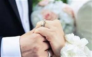 مشاوران ازدواج و خانواده کشور در رشت دوره می بینند