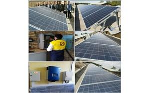 افتتاح نیروگاه انرژی خورشیدی دانشگاه فنی و حرفه ای استان سمنان