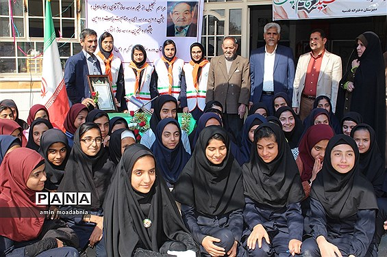 جشن درون مدرسهای به مناسبت بیست و دومین جشنواره خیرین مدرسه ساز سیستان و بلوچستان