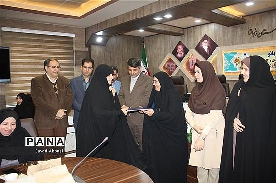 جشن مهربانو ادارهکل آموزش و پرورش استان زنجان