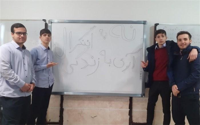 حمایت دانشآموزان از حذف انتگرال در کتب ریاضی