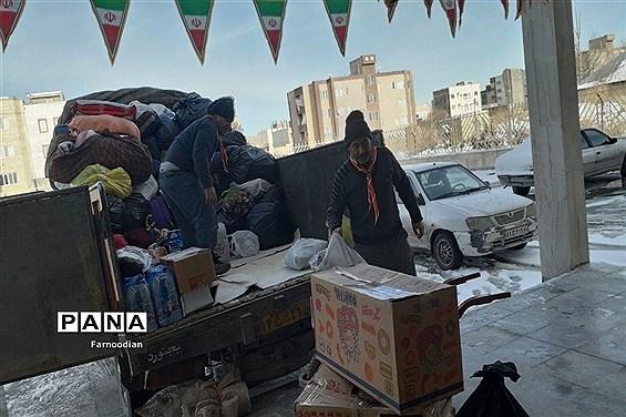 جمع آوری و ارسال هدایای غیر نقدی سیل مهربانی سازمان دانش آموزی خراسان شمالی