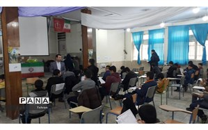 برگزاری سی و هشتمین دوره از مسابقات قرآن، عترت و نماز در منطقه 8 تهران