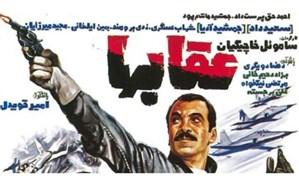 نگاهی به پربینندهترین فیلمهای تاریخ سینمای ایران