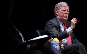 بولتون: سیاست ترامپ در برابر ایران در حال شکست خوردن است
