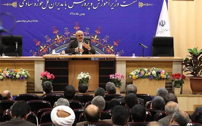 حاجی میرزایی