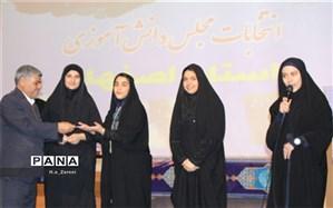 دهمین دوره انتخابات مجلس دانش آموزی دختران اصفهان برگزار شد