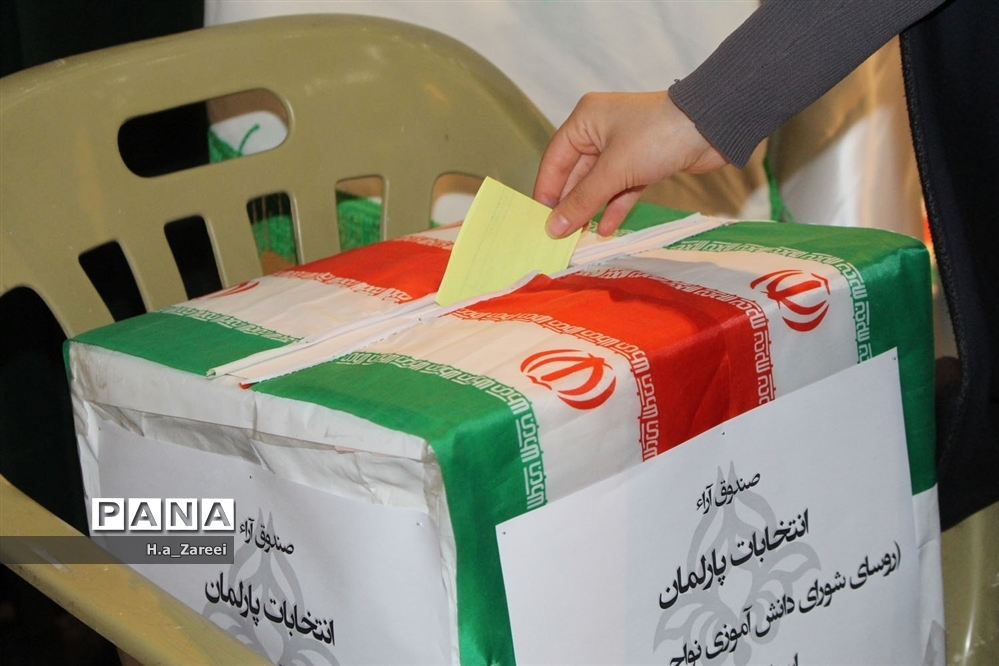 انتخابات مجلس دانش آموزی استان اصفهان (دختران)