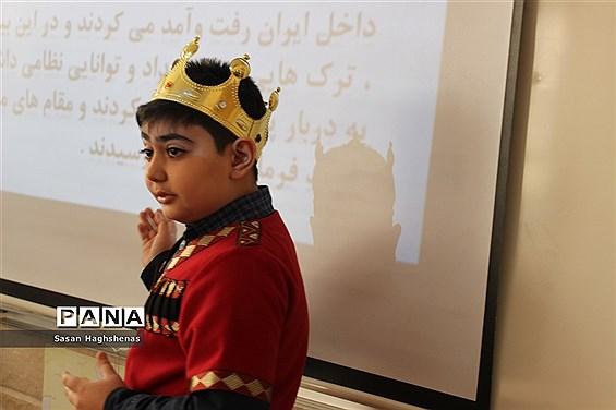 طرح سمینار علمی دانش آموزان مقطع ابتدایی آموزش و پرورش اسلامشهر