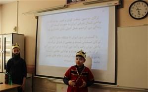 اجرای طرح سمینار علمی دانش آموزان مقطع ابتدایی آموزش و پرورش اسلامشهر