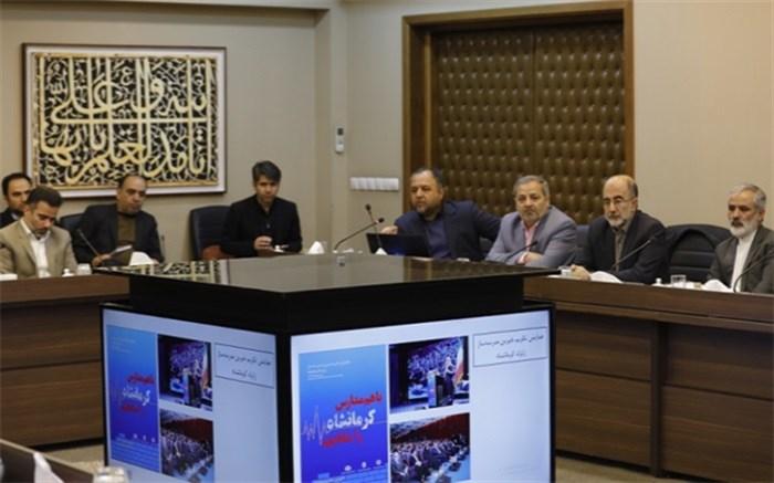 جلسه شورای فرهنگ عمومی کشور