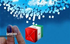 دعوت مدیرکل آموزش و پرورش استان کرمان از فرهنگیان و دانش آموزان جهت شرکت پرشور در انتخابات