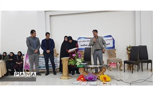 مراسم تقدیر از دانش آموزان برتر دبیرستان نمونه دولتی عالمه