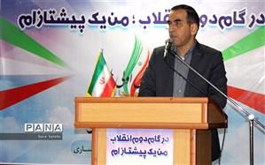معاون سیاسی امنیتی استانداری مازندران: انتخابات تحمل و تأمل جامعه را افزایش میدهد