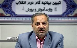 تاکید معاون وزیر آموزش و پرورش بر گفتمانسازی و تحقق بیانیه گام دوم انقلاب