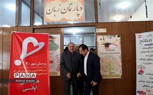 رمضانی: بیش از 2 میلیون و 598 هزار نفر دانشآموز و فرهنگی در پرسش مهر بیستم ثبتنام کردند