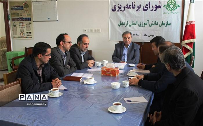 جلسه شورای برنامه ریزی سازمان دانش آموزی استان  اردبیل