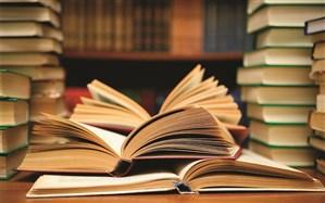 تجهیز کتابخانه های کانون های فرهنگی و تربیتی استان اردبیل