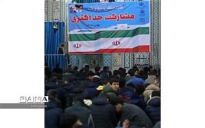 مشارکت حداکثری در انتخابات ،  مظهر اقتدار ملت بزرگ ایران است