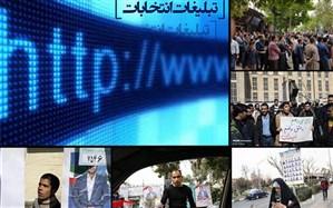 عجایب تبلیغات انتخاباتی؛ استندآپ کمدی نامزدها از عزا تا عروسی +تصاویر