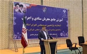 فرماندار اسلامشهر:حضور پرشور رأی اولی ها در انتخابات دوم اسفند 98