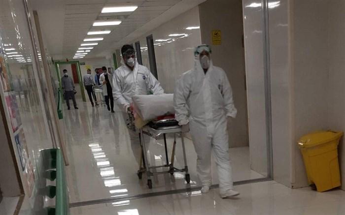 تخلیه بیمارستان کرونا در قم