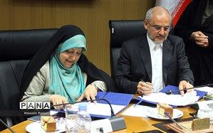 موافقتنامه وزارت آموزش و پرورش با معاونت رئیسجمهوری در امور زنان و خانواده امضا شد