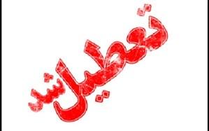 مدارس خوزستانتا پایان هفته تعطیل شد
