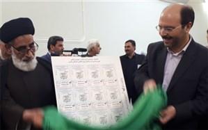 ابتکار شهرستان کاشمر در طراحی تمبر اختصاصی انتخابات