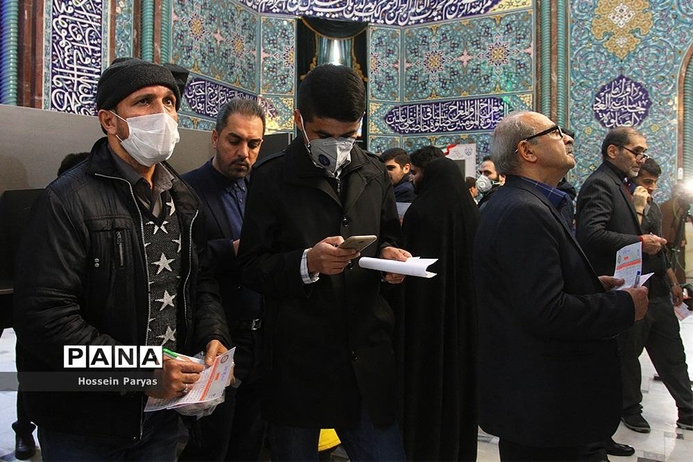 یازدهمین دوره انتخابات مجلس شورای اسلامی و میاندورهای مجلس خبرگان رهبری