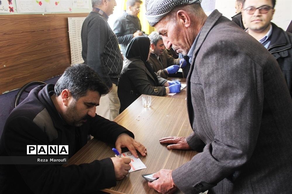 انتخابات مجلس شورای اسلامی در ارومیه