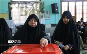 سهم کاندیداهای زن مازندرانی در مجلس چقدربوده است