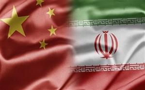 واکنش چین به یاوهگویی پمپئو درباره تمدید تحریمهای تسلیحاتی ایران