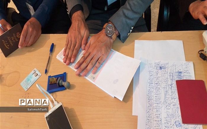 برگزاری یازدهمین دوره انتخابات مجلس شورای اسلامی درشهرستان حمیدیه