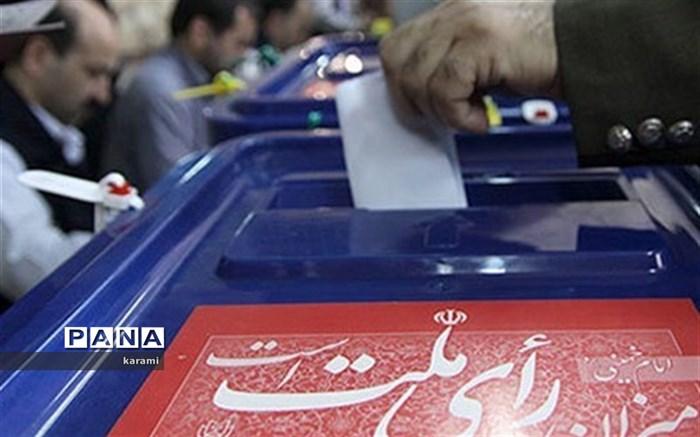 حضور ستودنی در پای صندوقهای اخذ رای