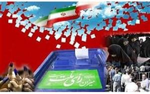 منتخبین مردم در استان کهگیلویه وبویراحمد برای یازدهمین دوره مجلس شورای اسلامی مشخص شدند