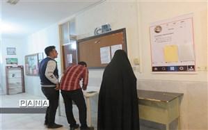 اعلام نتایج قطعی  در چند حوزه انتخابیه خوزستان