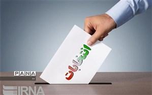 نتایج انتخابات مجلس در حوزه انتخابیه بروجرد مشخص شد