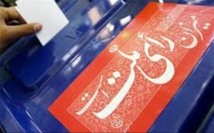 تکلیف ۲۰۱ حوزه انتخابیه مجلس شورای اسلامی مشخص شد