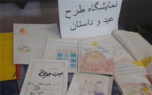 جزئیات اجرای طرح عید و داستان اعلام شد
