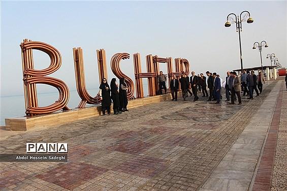 پیادهروی کارکنان ادارهکل آموزش و پرورش استان بوشهر